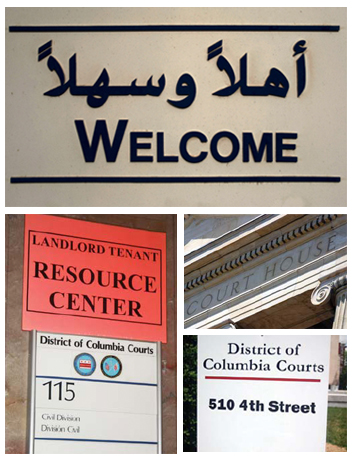 Welcome sign in Arabic